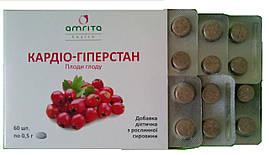 Кардио-гиперстан для здоровья сердца и сосудов