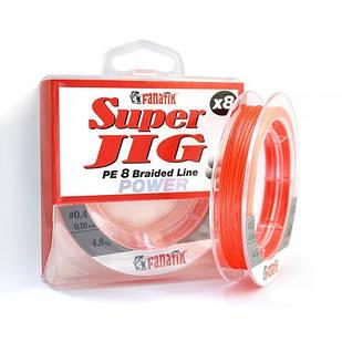 Шнур Fanatik Super Jig PE X8 120м Orange #0.4/0.10мм 4.8кг