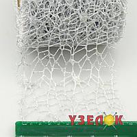 Сетка декоративная новогодняя, 11 см, (цвет: серебро) цена за 1 метр