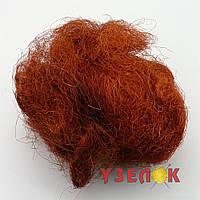 Сизаль (цвет: коричневый)
