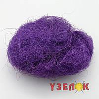 Сизаль (цвет: сиреневый)