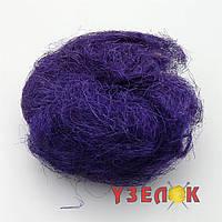 Сизаль (цвет: темно сиреневый)