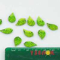 Паетки листик березовый 1,5см