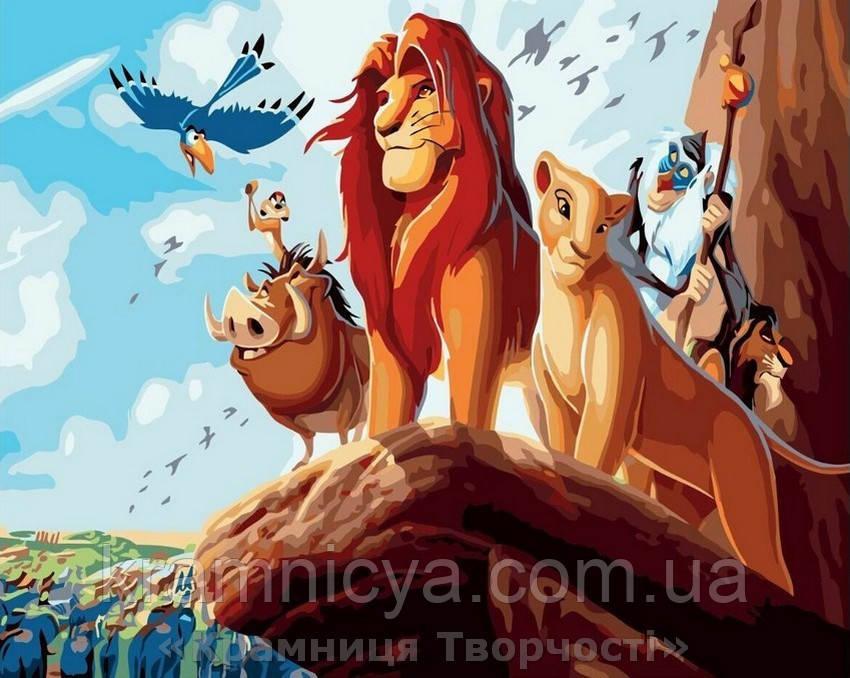 Картина по номерам Brushme 40х50 Король Лев (GX3755)