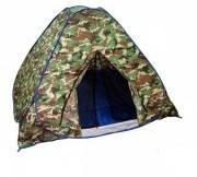 Палатка Сивейда