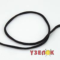 Шнур для одежды 5мм круглый (цвет: черный) 5-02 , цена за 1м