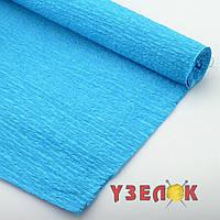 Бумага гофрированная (цвет:33, голубой) цена за рулон