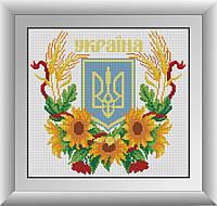 Набор алмазной живописи - №30085 Герб Украины 2