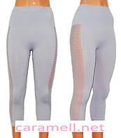 Капри женские Сбоку дырки по всей ноге. Разные цвета