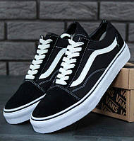 Кеды Vans Old Skool Black White, Кеды Ванс Олд Скул черные