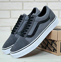 Кеды Vans Old Skool Grey, Кеды Ванс Олд Скул Серые