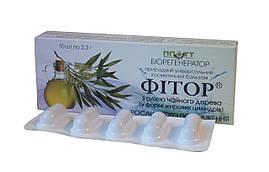 Фитосвечи фитор с маслом чайного дерева суппозитории  №10 Фитория