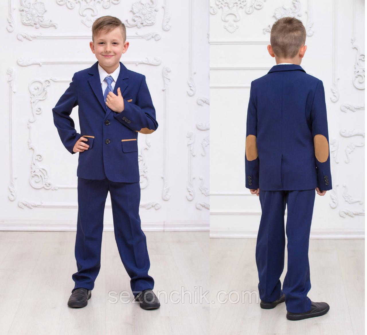 Классический костюм на мальчиков