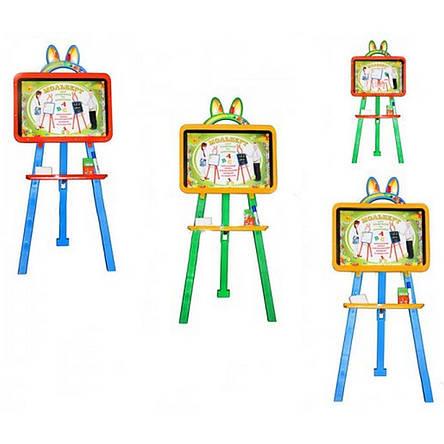 Мольберт детский напольный двухсторонний TM Doloni Toys 013777, фото 2