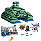 """Конструктор Bela 10734 Minecraft """"Подводная крепость"""" 1134 детали, фото 4"""
