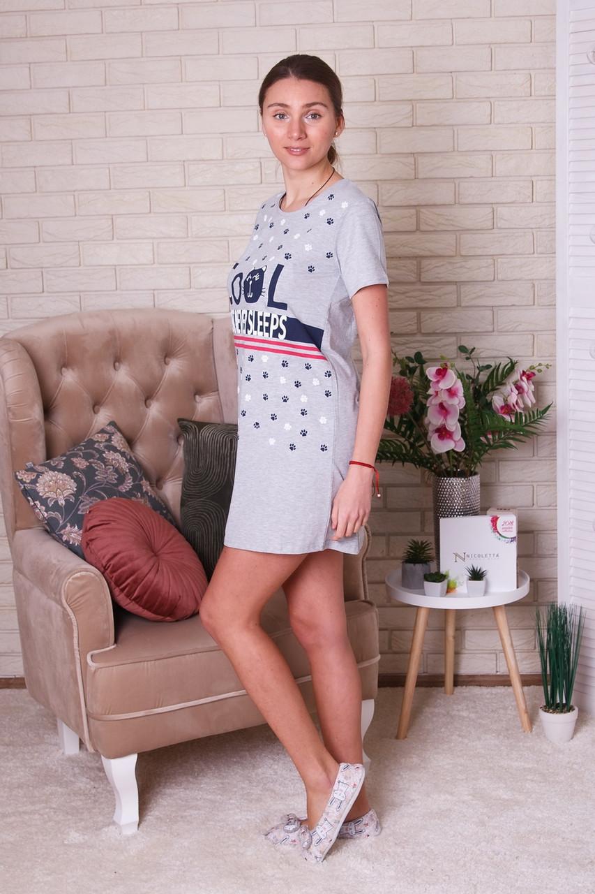 Платье -  туника женское летнее  для дома Nicoletta