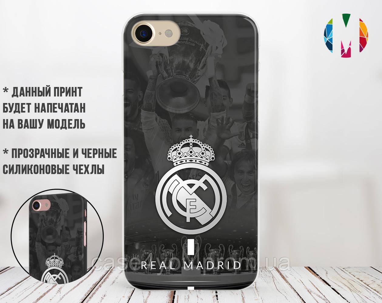 Силиконовый чехол для Apple Iphone XS Real Madrid (4026-3122)