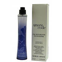 Armani Code For Women tester 75 ml.
