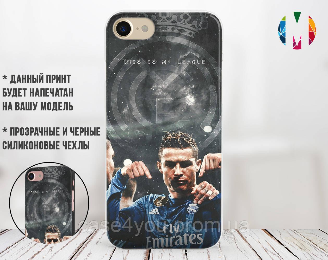 Силиконовый чехол для Apple Iphone X (Ronaldo)