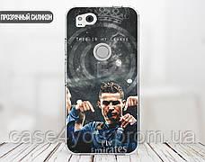Силиконовый чехол для Huawei Honor 8 (Ronaldo), фото 3