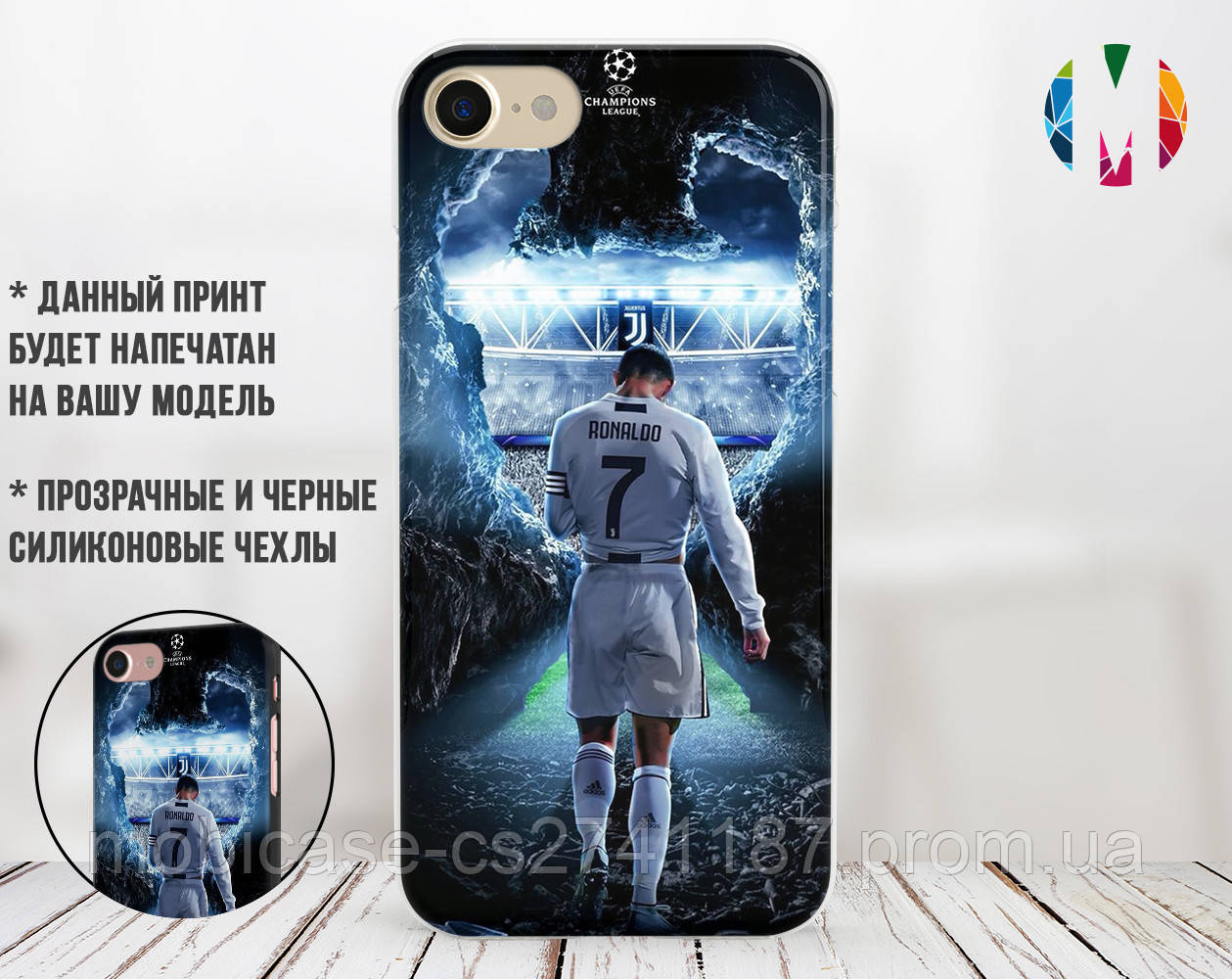 Силиконовый чехол для Apple Iphone 5_5s (Ronaldo 1)