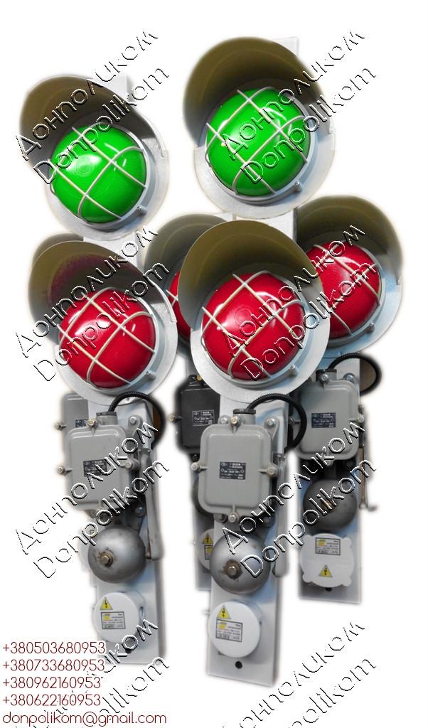 Светодиодный пост сигнальный ПС-2v2 LED со звонком ЗВП