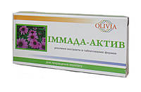 Иммада-актив для повышения иммунитета