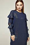 2263 платье Шана, синий блеск (S), фото 4