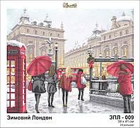 Картина Зимний Лондон ЗПЛ-009