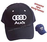 Мужская спортивная новая и модная кепка бейсболка блайзер Audi