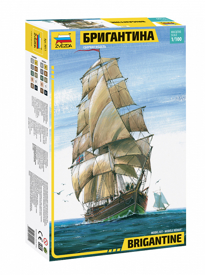 Сборная модель парусного судна БРИГАНТИНА. 1/100 ZVEZDA 9011