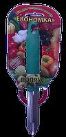 """Нож для чистки овощей """"Ekonomka"""""""