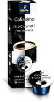 Кофе в капсулах Tchibo Caffitaly Cafissimo For Black'n White 10 шт., Германия