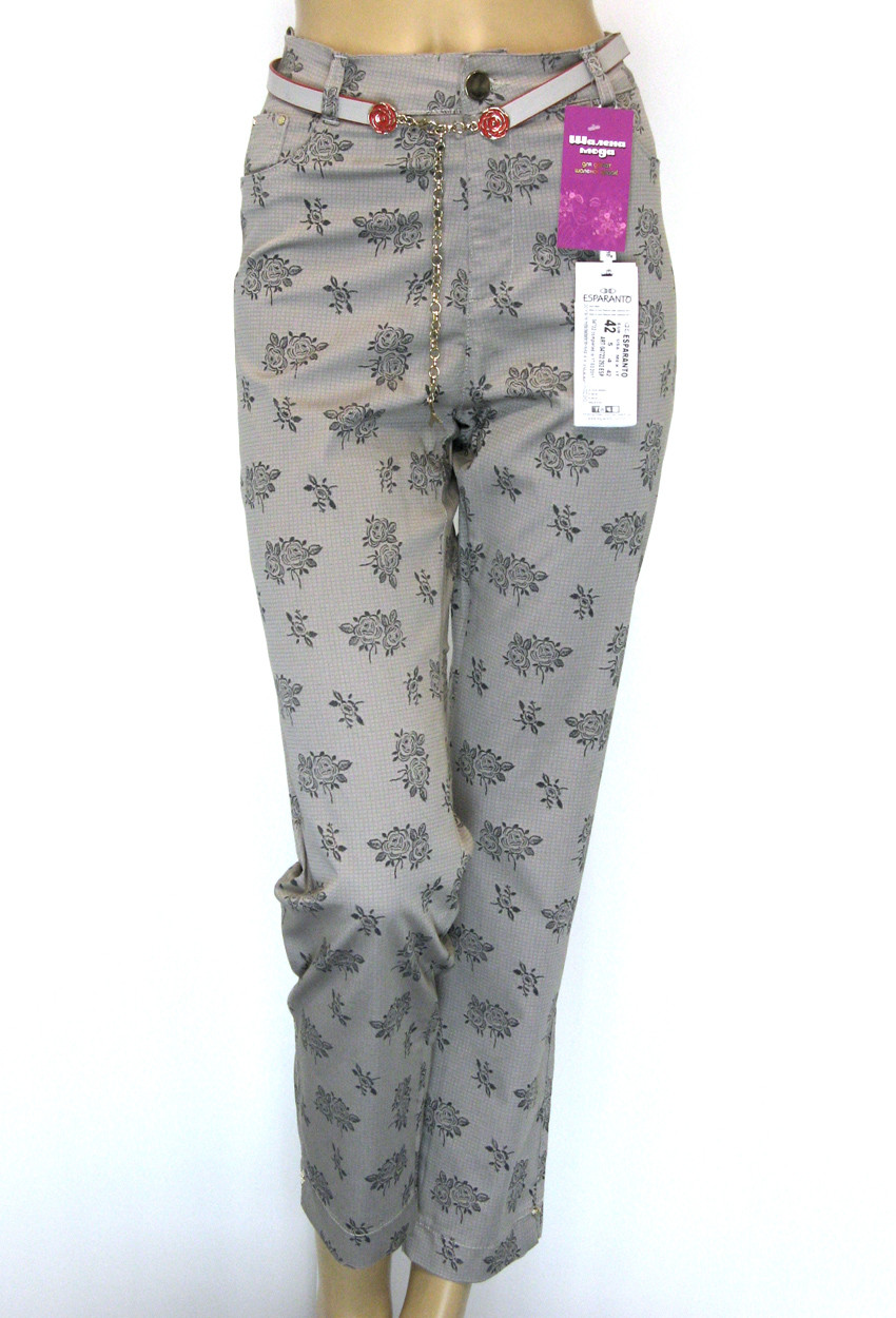 Жіночі літні джинси штани великого розміру Esperanto