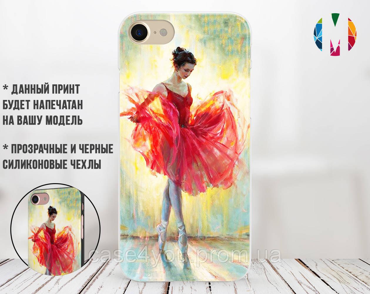 Силиконовый чехол для Huawei Y7 Prime (Балерина в красном)