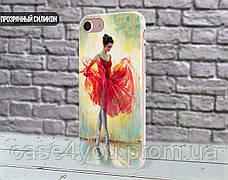 Силиконовый чехол для Sony Xperia M4 Aqua Dual (Балерина в красном), фото 3