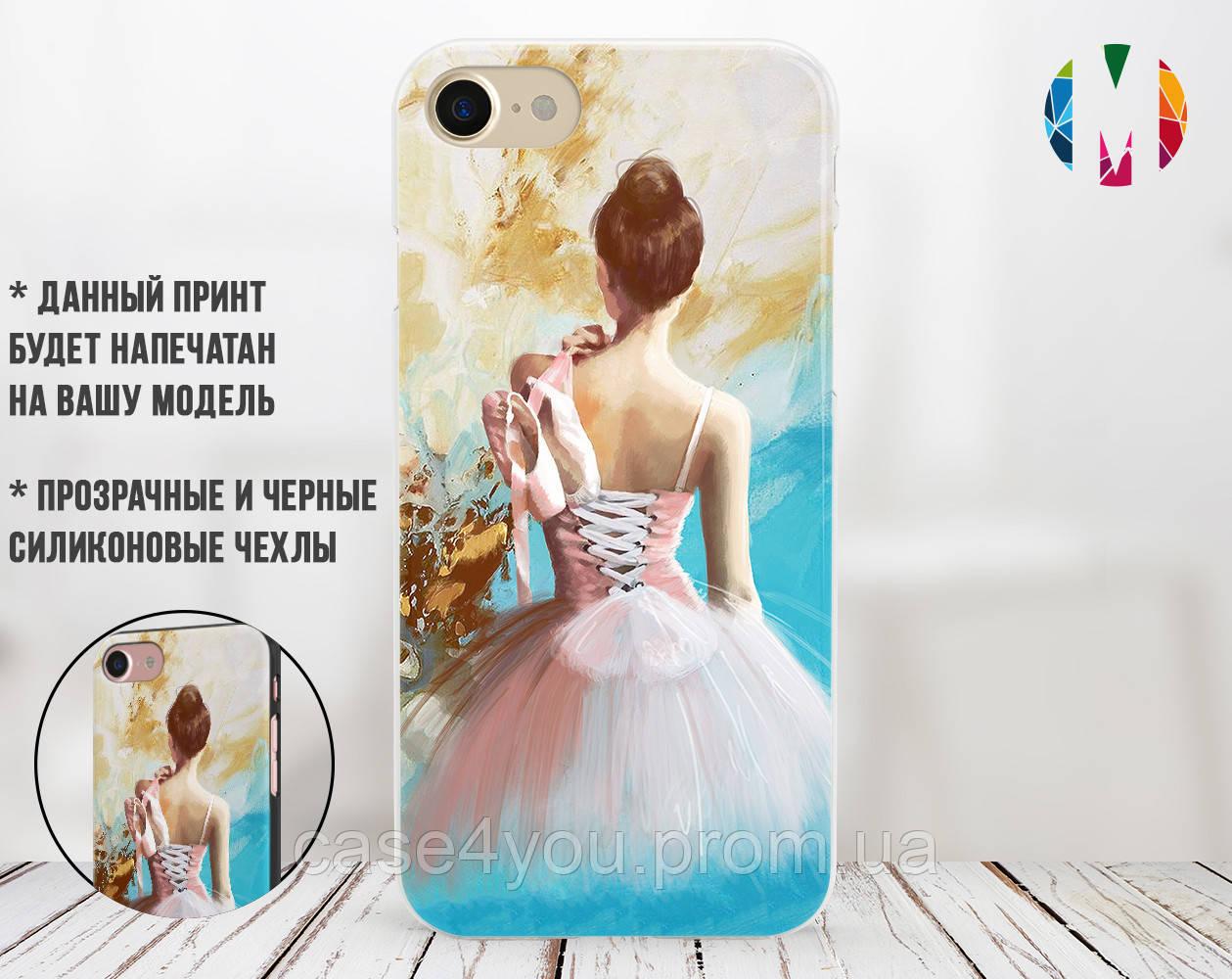 Силиконовый чехол для Apple Iphone XS (Балерина и пуанты)