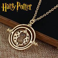 Позолоченный кулон «Маховик времени» Гарри Поттер (Time-Turner) мини