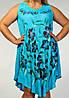 Літній сарафан жіночий модний інтернет магазин, фото 5