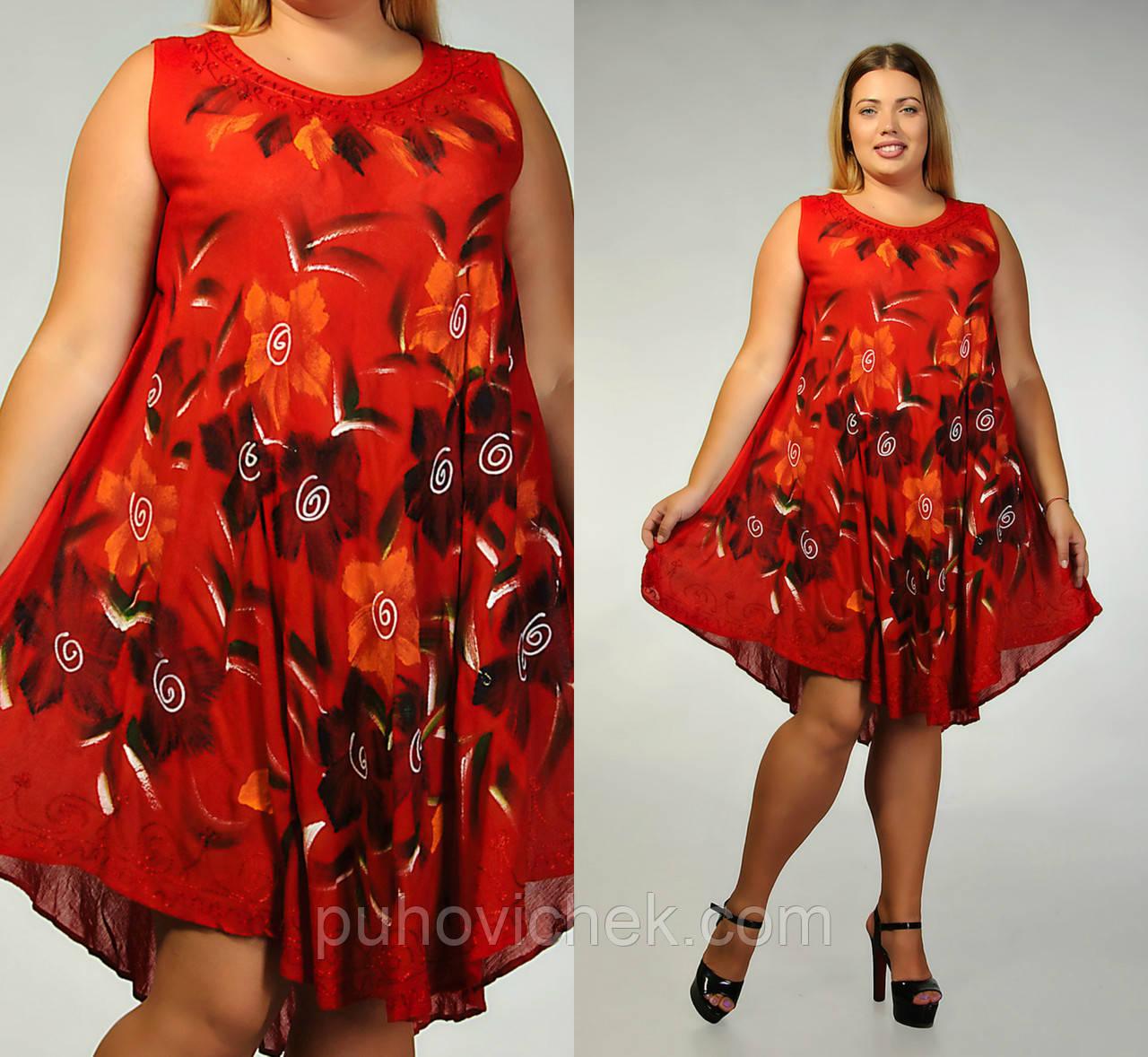 Літній сарафан жіночий модний інтернет магазин