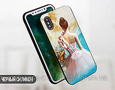Силиконовый чехол для Samsung A920 Galaxy A9 (2018) (Балерина и пуанты), фото 2