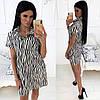 """Стильное платье мини """" Софт """" Dress Code"""