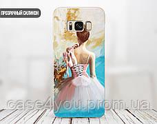 Силиконовый чехол для Samsung J330F Galaxy J3 (2017) (Балерина и пуанты), фото 3