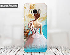 Силиконовый чехол для Samsung J730F Galaxy J7 (2017) (Балерина и пуанты), фото 3