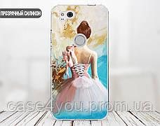 Силиконовый чехол для Sony Xperia XA2 (Балерина и пуанты), фото 3
