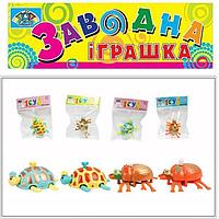 Заводная игрушка ассорти,в пакете 6*5 см (Заводная игрушка)