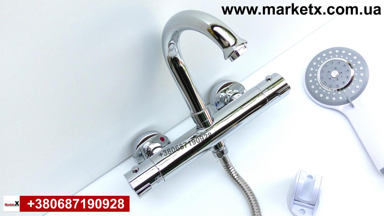 Латунний змішувач термостат для ванни і душа висока якість