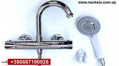 Латунний змішувач термостат для ванни і душа висока якість, фото 2