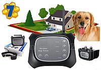 Электронный Забор Беспроводной и Ошейник. Виртуальный Барьер Ограждение для Собак модель: F-700