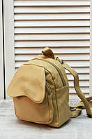 Рюкзак-трансформер кожзам 509 темный бежевый 20х12х9 см
